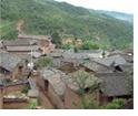 Lingnan Yunnan Project
